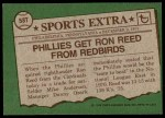 1976 Topps Traded #58 T Ron Reed  Back Thumbnail