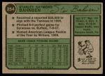 1974 Topps #254  Stan Bahnsen  Back Thumbnail