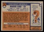 1976 Topps #292  Marvin Cobb   Back Thumbnail