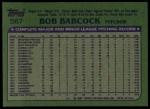 1982 Topps #567  Bob Babcock  Back Thumbnail