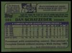1982 Topps #691  Dan Schatzeder  Back Thumbnail
