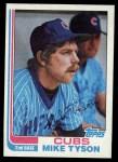 1982 Topps #62  Mike Tyson  Front Thumbnail