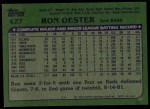 1982 Topps #427  Ron Oester  Back Thumbnail