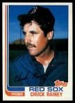 1982 Topps #522  Chuck Rainey  Front Thumbnail