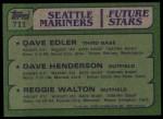 1982 Topps #711   -  Reggie Walton / Dave Edler / Dave Henderson Rookies Back Thumbnail