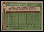 1976 Topps #582  Mike Kekich  Back Thumbnail