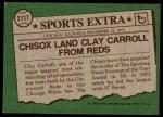1976 Topps Traded #211 T Clay Carroll  Back Thumbnail