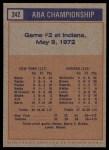 1972 Topps #242   ABA Championship Game #2 Back Thumbnail