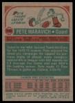 1973 Topps #130  Pete Maravich  Back Thumbnail
