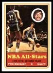 1973 Topps #130  Pete Maravich  Front Thumbnail