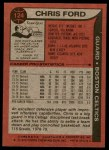 1979 Topps #124  Chris Ford  Back Thumbnail