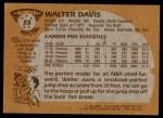 1981 Topps #33  Walter Davis  Back Thumbnail