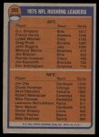 1976 Topps #203   -  O.J. Simpson / Jim Otis  Rushing Leaders Back Thumbnail