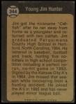 1973 Topps #344   -  Catfish Hunter Boyhood Photo Back Thumbnail