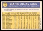 1970 Topps #30  Matty Alou  Back Thumbnail
