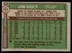 1976 Topps #603  Jim Holt  Back Thumbnail