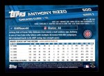 2017 Topps #500 A Anthony Rizzo  Back Thumbnail