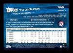 2017 Topps #665 A Yu Darvish  Back Thumbnail