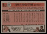 1981 Topps #596  Jerry Augustine  Back Thumbnail