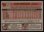 1981 Topps #508  Rob Dressler  Back Thumbnail