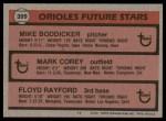 1981 Topps #399   -  Floyd Rayford  /  Mike Boddicker  /  Mark Corey Orioles Back Thumbnail