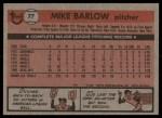 1981 Topps #77  Mike Barlow  Back Thumbnail