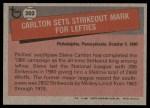 1981 Topps #202   -  Steve Carlton Record Breaker Back Thumbnail