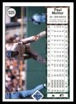 1989 Upper Deck #525  Paul Molitor  Back Thumbnail