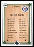 1989 Upper Deck #690   -  Alan Trammell Detroit Tigers Team Back Thumbnail