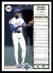 1989 Upper Deck #565  Dwight Gooden  Back Thumbnail