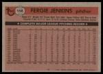 1981 Topps #158  Fergie Jenkins  Back Thumbnail