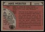 1980 Topps #350  Mike Webster  Back Thumbnail