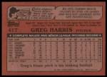 1982 Topps Traded #41 T Greg Harris  Back Thumbnail