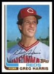 1982 Topps Traded #41 T Greg Harris  Front Thumbnail