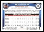 2011 Topps #46  Hong-Chih Kuo  Back Thumbnail