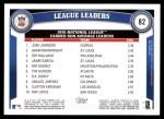 2011 Topps #82   -  Josh Johnson / Adam Wainwright / Roy Halladay NL ERA League Leaders Back Thumbnail