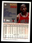 1997 Topps #123  Michael Jordan  Back Thumbnail