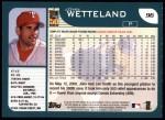 2001 Topps #96  John Wetteland  Back Thumbnail
