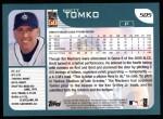 2001 Topps #505  Brett Tomko  Back Thumbnail