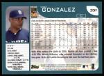 2001 Topps #551  Wiki Gonzalez  Back Thumbnail