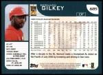 2001 Topps #685  Bernard Gilkey  Back Thumbnail