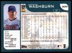2001 Topps #604  Jarrod Washburn  Back Thumbnail