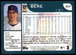 2001 Topps #657  Jason Bere  Back Thumbnail