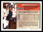 1994 Topps #8  Todd Hundley  Back Thumbnail