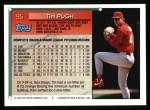 1994 Topps #95  Tim Pugh  Back Thumbnail