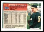 1994 Topps #652  Roger Smithberg  Back Thumbnail