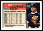 1994 Topps #682  Storm Davis  Back Thumbnail