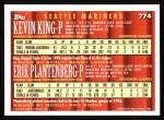 1994 Topps #774  Kevin King / Erik Plantenberg  Back Thumbnail