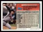 1994 Topps #81  Greg McMichael  Back Thumbnail