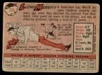 1958 Topps #231  Lloyd Merritt  Back Thumbnail
